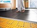 宿州燃氣壁掛爐水地暖樂品采暖設備批發價供應