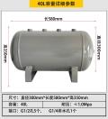 百世遠圖小型儲氣罐設備 優質選材 廠家直供