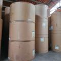印尼瓦楞纸 100-120克进口瓦楞纸