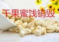 過期食品添加劑銷毀上海飲料銷毀液體污水處理價格