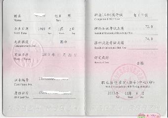 电焊工高级工_深圳市哪里报考中级高级工证(电焊工)