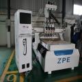 北京購買開料機 四工序開料機的功能以及特點