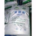 中山回收異氰酸酯價格高