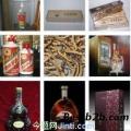 高价回收拉菲红酒瓶多少钱拉菲回收多少钱茅台酒报价