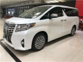 深圳香港租車專車接待 深圳到香港接送多少錢