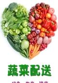 漳州工厂单位食堂蔬菜配送