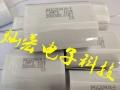 美國CDE無感吸收電容941C10W1P5K-F
