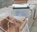 機房12V100AH蓄電池理士DJM12100直銷