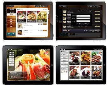 厦门电子菜谱 ipad点餐 电子菜单 平板点餐