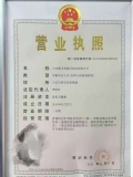 鄭州B2增駕A2需要滿足的條件和拿證時間練車學費