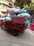 成都淘寶發貨快遞 拼多多退換貨物流 行李貨物托運
