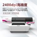 广州诺彩定制标识标牌uv打印机