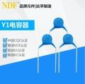 供應Y1-102M安規電容器,Y1電容器