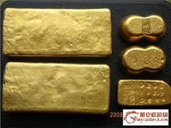 上海古代金锭金元宝老字号正规拍卖公司有哪些