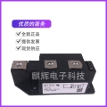 功率可控硅模塊.現貨直銷MCC220-12io14