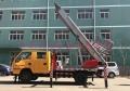 齊齊哈爾青島云梯高空作業云梯車高層搬家車行業領先