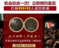 合肥青花瓷双喜罐拍卖最高赔率公司青花瓷双喜罐鉴定拍卖交易