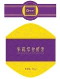 南京印刷廠 不干膠標簽標貼印刷