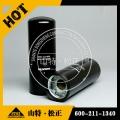 小松pc130-8液壓油濾芯423-60-4546