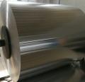 鏡面鋁板 鏡面鋁卷板、鋁型材 工業鋁型材
