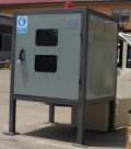 機動車安全氣囊引爆裝置使用方法