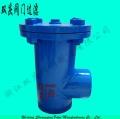 浙江雙慶對焊折流T型過濾器ST34