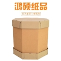 用重型瓦楞纸箱来包装食品有哪些好处?