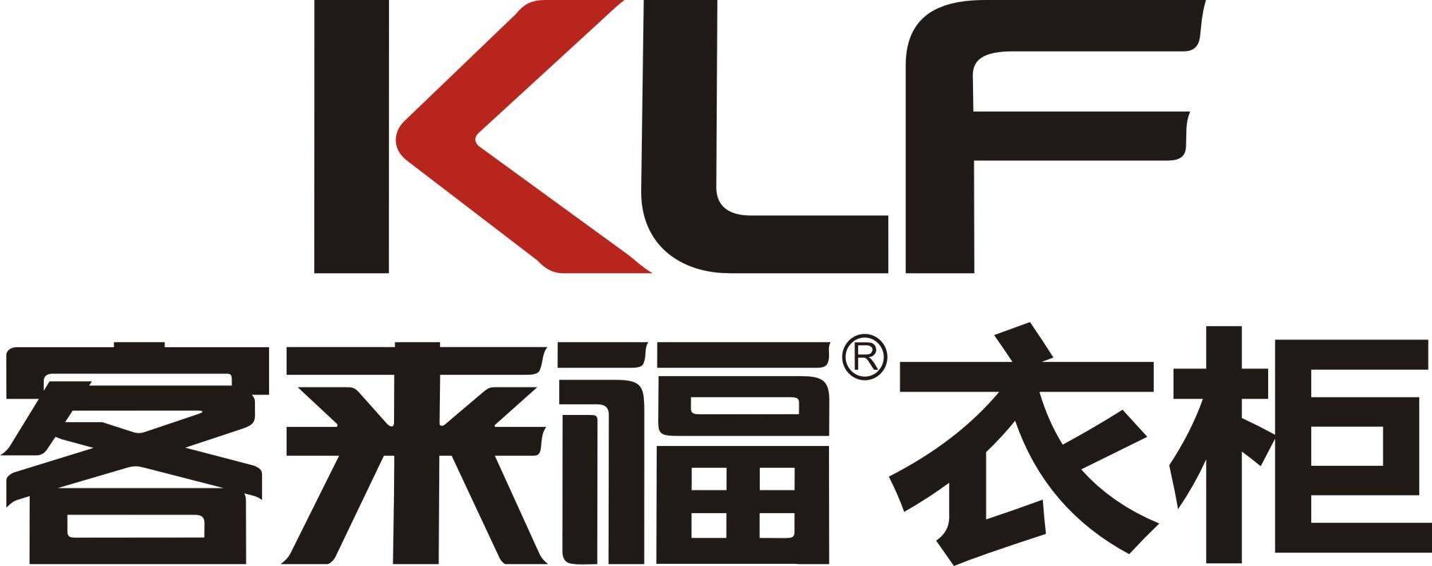 logo logo 标识 标志 设计 矢量 矢量图 素材 图标 2028_802