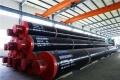 供熱管道工程用聚氨酯保溫Q235B大口徑直縫焊管
