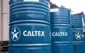 洛江加德士CLP320工业齿轮油正品厂家直销批发
