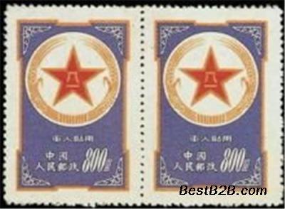 1953年蓝军邮收购咨询公司 上门收购