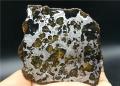 长沙 橄榄陨石有哪些鉴别方法与特点