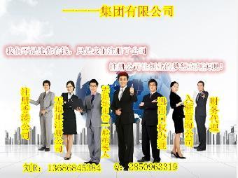 深圳零元注册公司简单创业不是梦