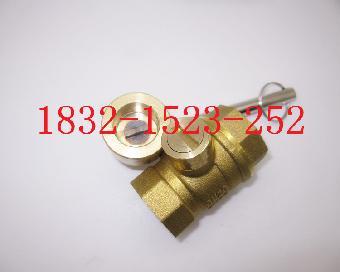 家用一字型暖气锁闭阀钥匙图片