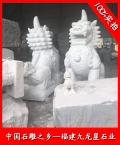 石雕貔貅廠家 漢白玉獨角獸 手工雕刻貔貅