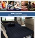 廣州追趣充氣車中床ZQ-415