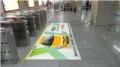 簡單操作,高效粉絲應援深圳地鐵廣告產品