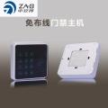 深圳宝安安装教室门禁 密码刷卡门禁安装 安防监控的安装