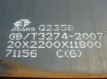 泰安钢板 开平板钢厂直销 报价