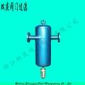 浙江雙慶汽水分離器AS7
