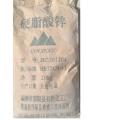 硬酯酸鋅 十八烷酸鋅 硬脂酸鋅 用作脫模劑 潤滑劑