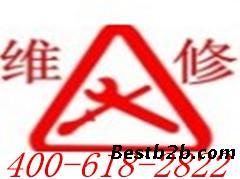 特灵售后 欢迎访问特灵网站】官方网站【杭州市@萧山区】售后服务各点&咨