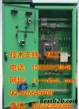 自动化生产线生产厂家;天津和平区施工;plc控制电柜