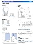 貼片共模電感ACM7060 全系列共模電感