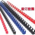 厂家热销PVC胶圈 21孔A4活页装订塑料胶圈