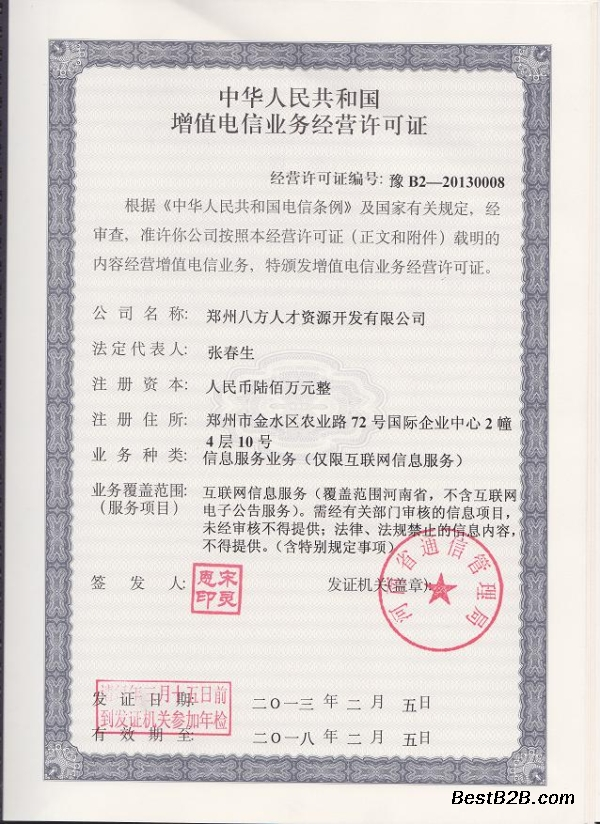 北京通州都会打桩泥水脱离设备厂家直销