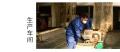 山西省原平市 塑料双瓮化粪池原装现货 家用化粪池