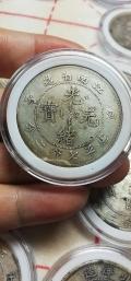 上海江南省造银元回收价格表一览