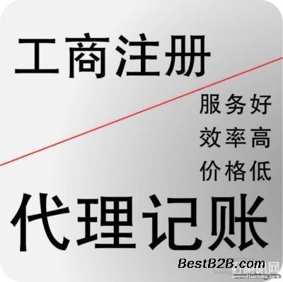上海代理记账步骤是如何进行的?