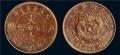 大清铜币交易出手